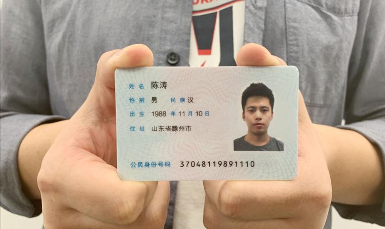 身份证识别接口_身份证识别sdk免费试用