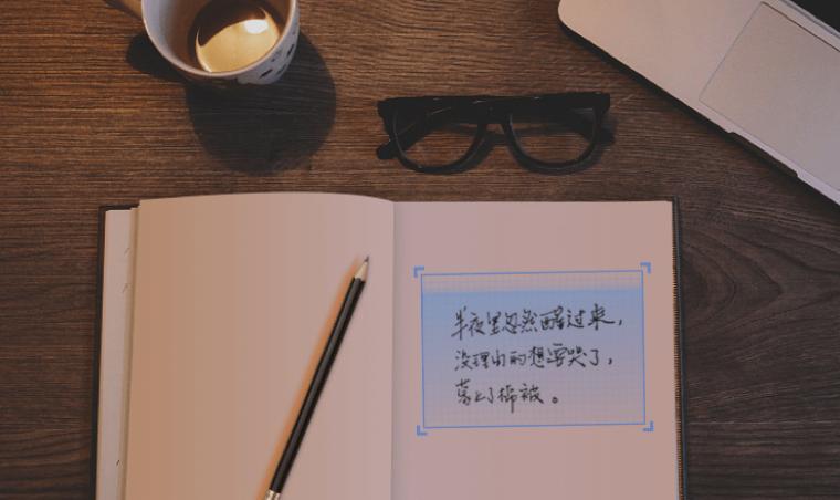 手写文字识别sdk_手写文字识别接口免费试用