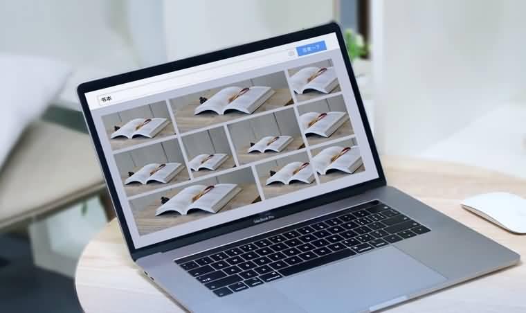相同图片搜索_相相同图片搜索在线api接口
