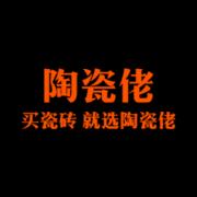 """瓷砖交易平台智能化 一键搜图""""秒找砖""""<"""