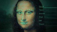 人脸识别技术在不同领域中的应用