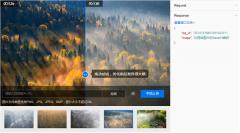 受天气影响拍的照片上有一层薄雾怎么处理?