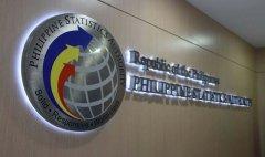 菲律宾开启试点生物识别国家身份证计划的预注册