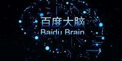 百度大脑OCR全面助力新生学籍资料管理智能化