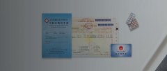 医疗票据文字识别具体包含哪些内容?