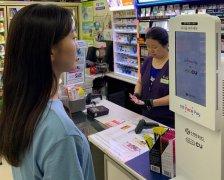 Shinhan Card将在韩国进行面部识别零售支付拓展