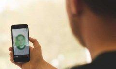 Mitek通过单点NFC推出生物特征身份验证