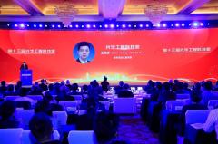 百度CTO王海峰荣膺第十三届光华工程科技奖