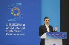 百度AI连续5年在世界互联网大会上获奖