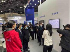 百度智能云在中国国际视听大会亮相