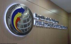 菲律宾生物识别ID注册进展良好