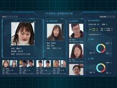 智慧校园人脸识别考勤管理系统