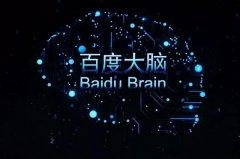百度大脑AI技术加持的零犀大脑