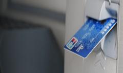 银行卡号识别SDK有哪些